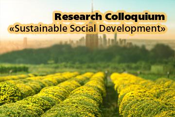 Research Colloquium Sustainable Social Development 2019
